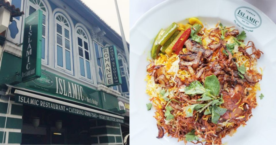 Islamic Restaurant 100th anniversary free briyani